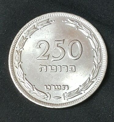 Judaica Israel Old Coin 250 Pruta 1949 Great Condition