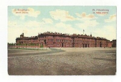 Antique Postcard Imperial Winter Palace Square St Petersburg Russian Tsar