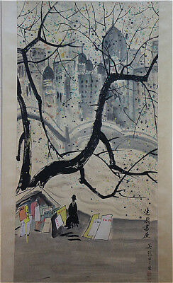 Excellent Chinese 100% Hand Painting & Scroll Landscape By Wu Guanzhong 吴冠中 法國書屋