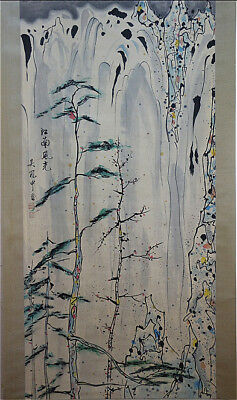 Excellent Chinese 100% Hand Painting & Scroll Landscape By Wu Guanzhong 吴冠中 江南風光