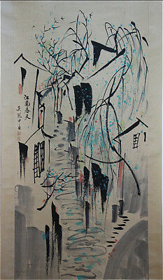 Excellent Chinese 100% Hand Painting & Scroll Landscape By Wu Guanzhong 吴冠中 江南春天