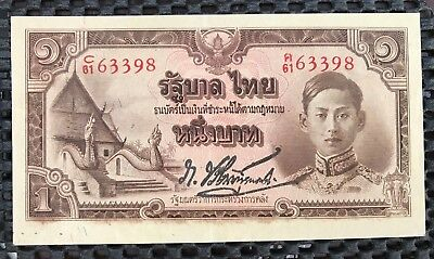 Thailand (Siam) Fifth Series 1 Bath King Rama 8 Type III 1944