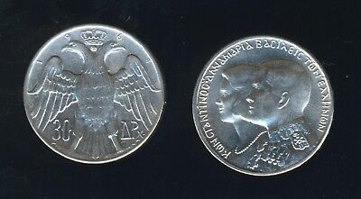 30 Drachmai 1964 XF-AU KM#87, Double-headed Eagle Wedding King Silver Greek Coin