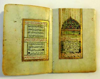 Arabic Manuscript Containing Koranic Verses and Prayers, Signed and Dated
