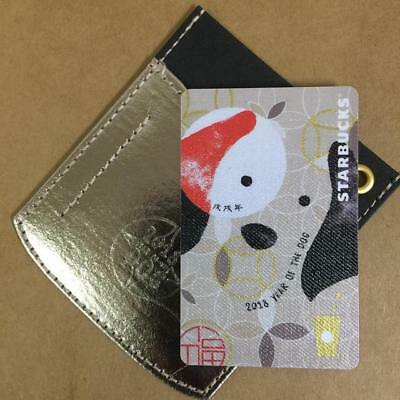 "Starbucks China ""YEAR OF THE DOG 2018"" MSR Card with sleeve - New No Value"