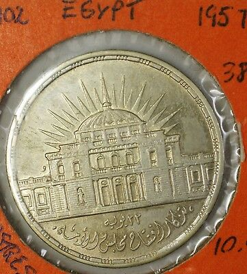 1957 Egypt 25 Piastres National Assembly Inauguration AU Silver Coin