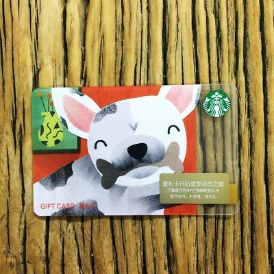 2018 Starbucks China Spical Edition Winter Dog Gift Card