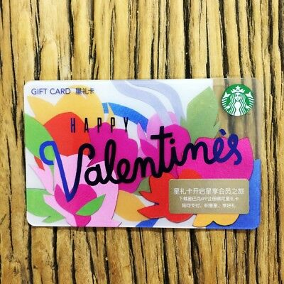 """2018 Starbucks China Spical Edition Gift Card """"Happy Valentine's Day"""""""