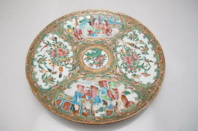 Vintage Antique  Chinese Famille Rose Large  Plate  22Cm Cantonese