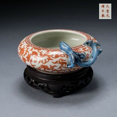 19th Chinese Antique Kuangxu Porcelain Washer B0696