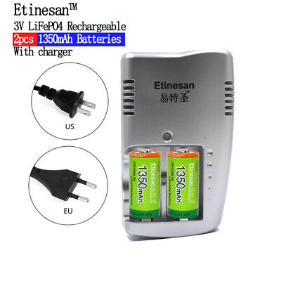2PCS Etinesan CR123A Rechargeable batteries 1350mah lithium battery +charger