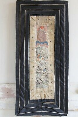 Antique Chinese Embroidered Silk Panel Robe Fragment 19th Century Original