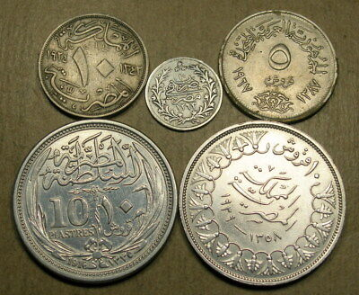 Egypt 5 Coin Lot