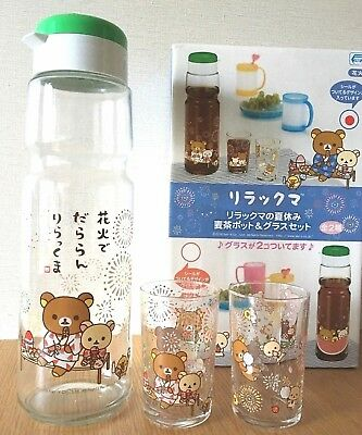 Rilakkuma Glass Pitcher jug & Two Tumblers Fireworks & Summer Festival NEW San-X