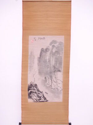 3543463: Chinese Art Hanging Scroll Bamboo Blind Type / Landscape