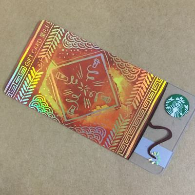 2017 Starbucks China Special Edition New Year Firecracker Gift Card n sleeve