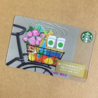 Starbucks China Special Edition Fruit Basket Gift Card Pin intact