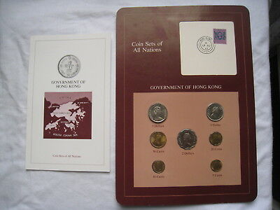 Coin Sets of All Nations HONG KONG 1979 - 1982 7 Coin + Info Card
