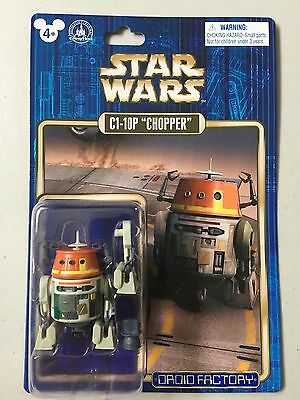 Star Wars Celebration 2017 Exclusive Disney Parks Droid Factory CHOPPER Rebels