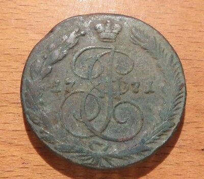 Old Russian coin 5 Kopecks 1771 ЕМ / 5 Копеек 1771 ЕМ Catherine II Rare #1
