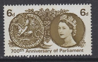 GB MNH STAMP SET 1965 700th Anniv Parliament (phosphor) SG 663p UMM