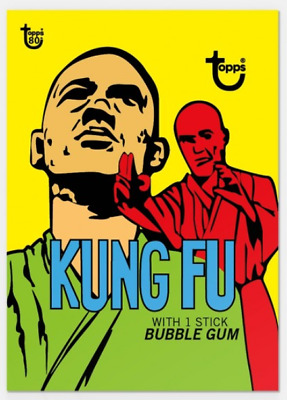 2018 Topps Wrapper Art #22 Kung Fu Bubble Gum 1973 Card 80th Anniversary PS