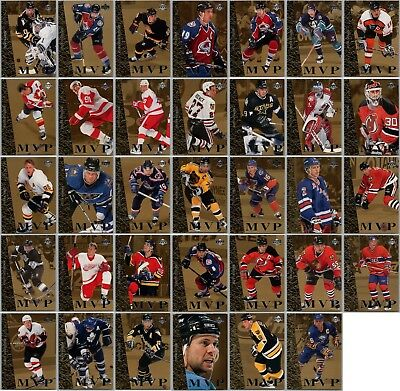 1996-97 UD COLLECTOR'S CHOICE MVP GOLD - PICK SINGLES - FINISH YOUR SET Rare BV