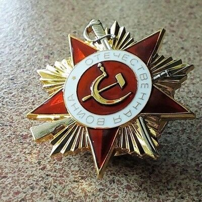 1st Class Order of Great Patriotic War USSR Soviet Union Russian Military Medal