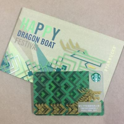 2018 Starbucks China Dragon Boat Festival Gift Card n Sleeve Pin Intact