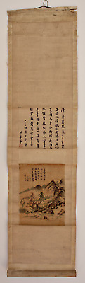 """ANTIQUE CHINESE HANGING SCROLL SILK PAINTING and CALLIGRAPHY ~ """"SPRING"""" ~ 1 of 3"""