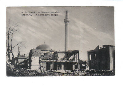 Vintage  Postcard.Salonica-A Burnt down Mosque.Fire of 1917