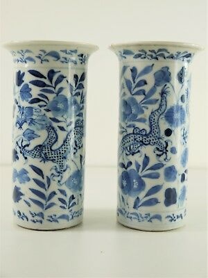 A pair of blue and white dragon vases with four character Kangxi mark C19th