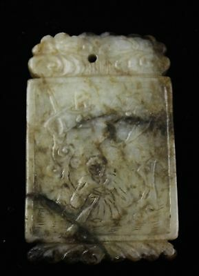 Qing Dynasty Nephrite Fire Jade Wise Man Under Tree Plaque