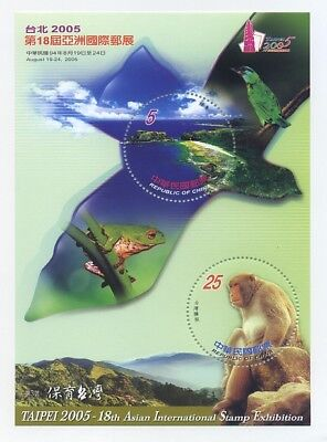 China Taiwan R.O. China 2005 Stamp Expo NO.3 conservation TaiWan sheetlet