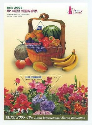 China Taiwan R.O. China 2005 Stamp Expo NO.5 Flowers and fruit TaiWan sheetlet