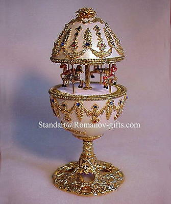 Russian Empress White & Gold Musical Carousel Egg with Faberge Pendant Necklace