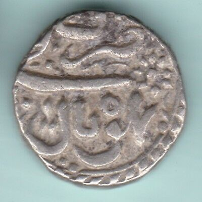 Bhopal State - One Rupee - Extremely Rare Coin