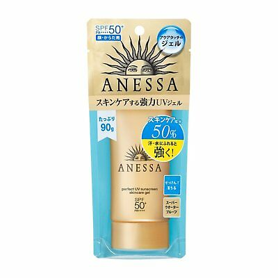 Shiseido Anessa Perfect UV Sunscreen Skin Care Gel SPF50+/PA++++