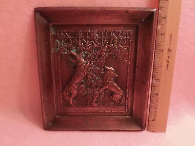 "Copper 3D Plaque 2 Wolves Playing Wall Art 7"" - 8"" by A Gillis Vintage Antique"