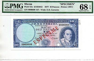 BNU 1963 Dez Patacas specimen in PMG 68 EPQ , No 1  ranking in the world