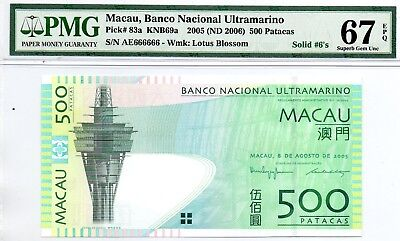 "Macau BNU five hundred dollars 2005 solid "" 6 "" in PMG 67 EPQ"