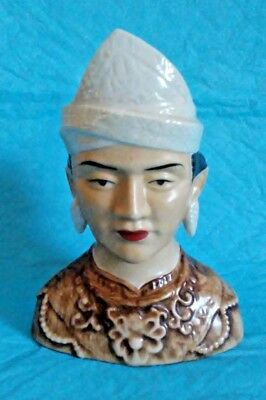 "Vintage Hard To Find 6"" Asian King Prince Head Vase Headvase Mint Condition"