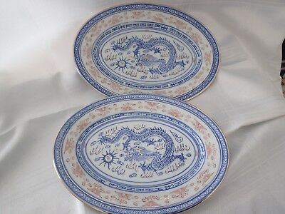 Vintage / Antique Chinese Rice Inlaid Pottery Set of 2 Oval Plates
