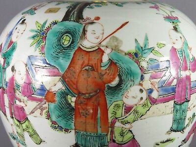 Antique 19th Century Old Chinese Famille Verte Rose Jar & Cover ~ Tongzhi Period
