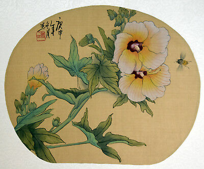 "11"" Antique Chinese Asian Signed Watercolor on Silk Yellow Peony Flowers w/ Bee"