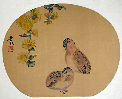 """11"""" Antique Chinese Asian Signed Watercolor Silk Yellow Flowers and Quails Pair"""