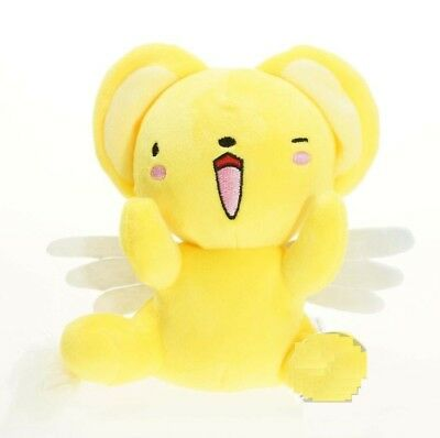Anime Card Captor Sakura Kero  Plush Stuffed Doll Toy Cute Kids Gift 6""