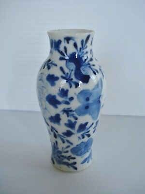 Antique Chinese Porcelain Blue & White Vase, Late 19th/Early 20th Century
