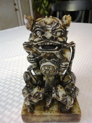 Vintage Large Heavy Shishi (foo dog) Seal --- Lion w/two cubs --- Estate Sale