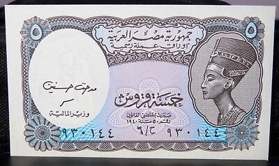 Egypt 5 Piastres 1940 Number 50 Paper Money / Currency